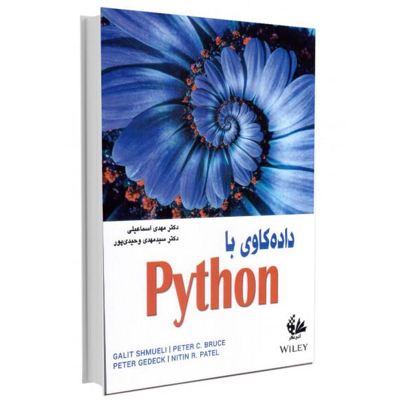 دادهکاوی با Python