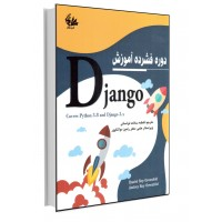 دوره فشرده آموزش Django