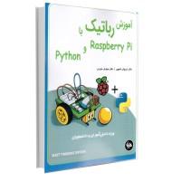 آموزش رباتیک با Raspberry Pi و Python..
